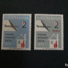 Sellos: CRUZ ROJA-YUGOSLAVIA-1957-BENEFICENCIA-Y&T 27/8**(MNH)-SERIE COMPLETA. Lote 187438927