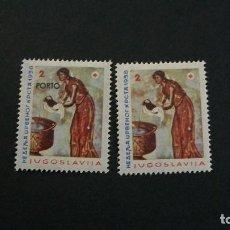 Sellos: CRUZ ROJA-YUGOSLAVIA-1958-BENEFICENCIA-Y&T 33/4**(MNH)-SERIE COMPLETA. Lote 187439075