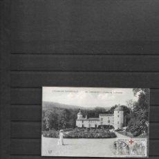 Sellos: CRUZ ROJA DE FRANCIA TARJETA POSTAL CIRCULADA EN 1919 CON EL PRIMER SELLO. Lote 195283887