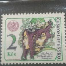Sellos: SELLOS R. CHECOSLOVAQUIA MTDOS/1976/CAMAPAÑA/INTER/ANTI TABACO/JOVENES/CRANEO/HUESO/ESQUELETO/CIGARR. Lote 203284926