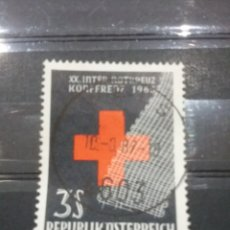 Sellos: SELLOS AUSTRIA (OSTERREICH) MTDOS/1965/20CONFERENCIA/INTERN./CRUZ/ROJA/VENDA/EMBLEMA. Lote 208308971