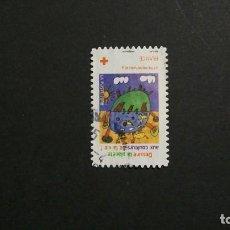 Francobolli: /05.08/-FRANCIA-TARIFA NACIONAL 20 G. EN USADO/º/. Lote 213674531