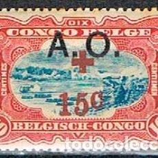 Sellos: OCUPACIÓN BELGA DEL AFRICA OCCIDENTAL ALEMANA Nº 26, CRUZ ROJA, NUEVO ***. Lote 219267908