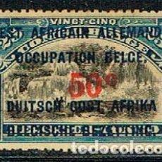 Sellos: OCUPACIÓN BELGA DEL AFRICA OCCIDENTAL ALEMANA Nº 38, AÑO 1922, SOBRECARGADOS, NUEVO CHARNELA. Lote 219267946