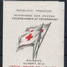 "Sellos: FRANCE CARNET CRUZ ROJA 2004 "" TIMBRE ENFANT A L'OIE 1955 "" CARNET DE LUJO. Lote 220992907"