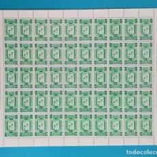 Sellos: HOJA DE 50 SELLOS DE ETIOPIA 1936 CRUZ ROJA. Lote 223583107