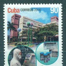 Sellos: 6129 CUBA 2016 MNH THE 30TH ANNIVERSARY OF THE CIGB - CUBAN CENTER FOR GENETIC ENGINEERING AND BIOTE. Lote 226310581