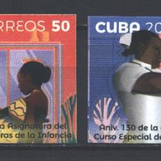 Sellos: 6257NP-1 CUBA 2017 MNH THE 130TH ANNIVERSARY OF CHILDREN'S NURSES. Lote 226311156