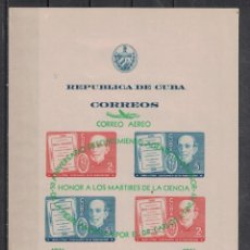 Sellos: ML275 CUBA 1951 MNH 50TH ANNIVERSARY OF THE DISCOVERY OF YELLOW FEVER. Lote 226311790