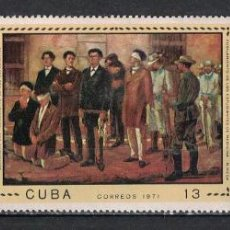 Sellos: 1734-3 CUBA 1971 MNH THE 100TH ANNIVERSARY OF THE EXECUTION OF MEDICAL STUDENTS. Lote 228166561