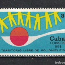 Sellos: 1867-3 CUBA 1973 MNH FREEDOM FROM POLIO CAMPAIGN. Lote 228166762