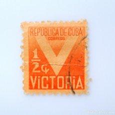 Sellos: SELLO POSTAL CUBA 1942, 1/2 ¢, IMPUESTO DE VICTORIA OBLIGATORIO PARA CRUZ ROJA, USADO. Lote 230623330