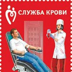 Sellos: RUS1938 RUSSIA 2015 MNH BLOOD DONATION VOLUNTARY DONATION. Lote 231283730