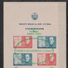 Sellos: MS275-2 CUBA 1951 MNH 50TH ANNIVERSARY OF THE DISCOVERY OF YELLOW FEVER. Lote 231283995