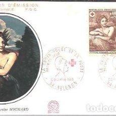 Sellos: FDC 1969. Lote 232664005