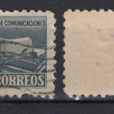 Sellos: 16-2 CUBA 1952 U TAX FOR THE OF TUBERCOLOSIS FUND. Lote 236770545