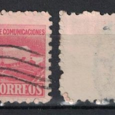 Sellos: 34-2 CUBA 1957 U TAX FOR THE OF TUBERCOLOSIS FUND. Lote 236771500