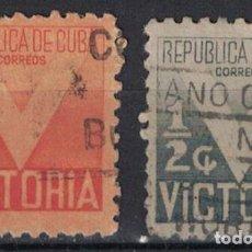 Sellos: 6-3 CUBA 1942 U RED CROSS. Lote 236771565