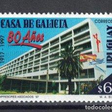 Sellos: UY2292 URUGUAY 1997 MNH THE 80TH ANNIVERSARY OF CASA DE GALICIA. Lote 236773010