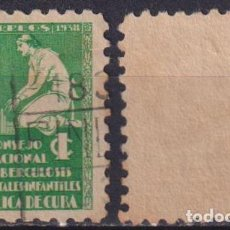 Sellos: 1-4 CUBA 1938 U TAX FOR THE NATIONAL COUNCIL OF TUBERCOLOSIS FUND. Lote 238901790
