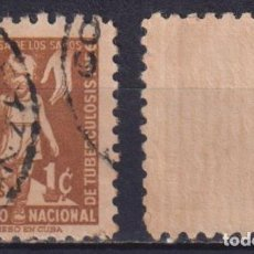 Sellos: 30-7 CUBA 1956 U TAX FOR THE NATIONAL COUNCIL OF TUBERCOLOSIS FUND. Lote 238901875