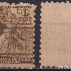 Sellos: 4-2 CUBA 1941 U TAX FOR THE NATIONAL COUNCIL OF TUBERCOLOSIS FUND. Lote 238901915