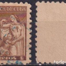 Sellos: 8-4 CUBA 1943 NG TAX FOR THE NATIONAL COUNCIL OF TUBERCOLOSIS FUND. Lote 238901935