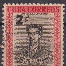 Sellos: CUBA 1952 C. A. DE LA TORRE U - THE MEDICINE, EDUCATION, REVOLUTIONARIES. Lote 241368115