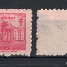 Sellos: CUBA 1958 TAX FOR THE NATIONAL COUNCIL OF TUBERCOLOSIS FUND NG - THE MEDICINE. Lote 241368685