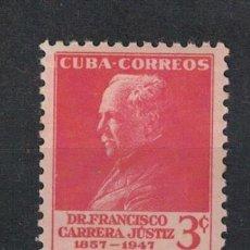 Sellos: CUBA 1953 DOCTOR FRANCISCO CARRERA JUSTIZ MNH - THE MEDICINE, DOCTORS. Lote 241368710