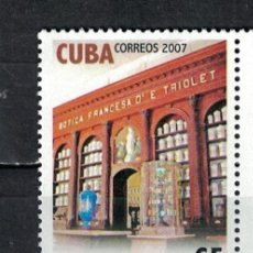 Sellos: CUBA 2007 THE 125TH ANNIVERSARY OF THE FRANCESCA PHARMACY MNH - THE MEDICINE. Lote 241372550