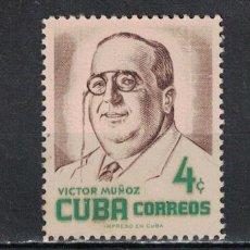 Sellos: CUBA 1956 MUNOZ COMMEMORATION NG - THE MEDICINE. Lote 241372660