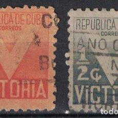Sellos: CUBA 1942 RED CROSS U - THE MEDICINE. Lote 241377205