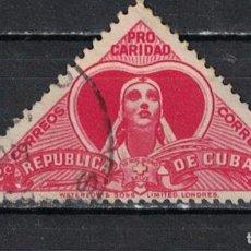 Sellos: CUBA 1959 FOR CHARITY U - THE MEDICINE. Lote 241377540