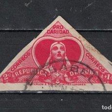 Sellos: CUBA 1959 FOR CHARITY U - THE MEDICINE. Lote 241377550