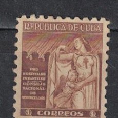 Sellos: CUBA 1943 TAX FOR THE NATIONAL COUNCIL OF TUBERCOLOSIS FUND NG - THE MEDICINE. Lote 241378960