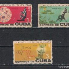 Sellos: CUBA 1962 THE MALARIA ERADICATION MLH - THE MEDICINE, MICROSCOPE. Lote 241379205
