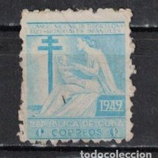 Sellos: CUBA 1949 TAX FOR THE NATIONAL COUNCIL OF TUBERCOLOSIS FUND NG - THE MEDICINE. Lote 241390540