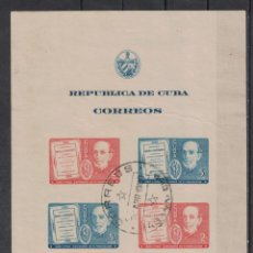 Sellos: CUBA 1940 THE 100TH ANNIVERSARY OF THE 1ST ADHESIVE POSTAGE STAMPS U - THE MEDICINE. Lote 241497375