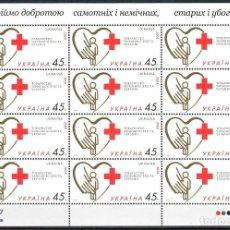 Sellos: UKRAINE 2003 RED CROSS OF UKRAINE MNH - THE MEDICINE, HEALTH. Lote 241497680
