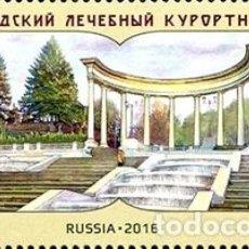 Sellos: RUSSIA 2016 KISLOVODSK MEDICAL RESORT PARK MNH - THE MEDICINE. Lote 241502890