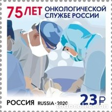 Sellos: RUSSIA 2020 75TH ANNIVERSARY OF THE ONCOLOGICAL SERVICE OF RUSSIA MNH - THE MEDICINE. Lote 241509320