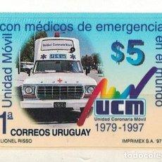 Sellos: URUGUAY 1997 THE 18TH ANNIVERSARY OF THE UNITED CORONARY MOBILE MNH - CARS, THE MEDICINE. Lote 241511305