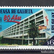 Sellos: URUGUAY 1997 THE 80TH ANNIVERSARY OF CASA DE GALICIA MNH - THE MEDICINE. Lote 241512285