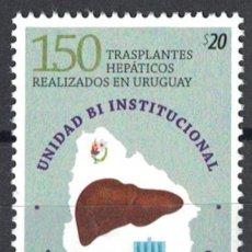 Sellos: URUGUAY 2018 150 LIVER TRANSPLANTS MNH - THE MEDICINE. Lote 241515055