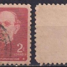 Sellos: CUBA 1940 THE 100TH ANNIVERSARY OF THE PUBLICATION OF FIRST CUBAN MEDICAL REVIEW U - THE MEDICINE,. Lote 241634935