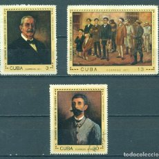 Sellos: CUBA 1971 THE 100TH ANNIVERSARY OF THE EXECUTION OF MEDICAL STUDENTS U - THE MEDICINE, REVOLUTIONA. Lote 241635055