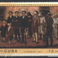 Sellos: CUBA 1971 THE 100TH ANNIVERSARY OF THE EXECUTION OF MEDICAL STUDENTS MNH - THE MEDICINE, REVOLUTIO. Lote 241635100