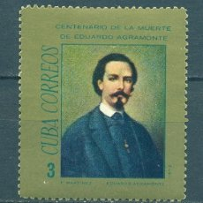 Sellos: CUBA 1972 THE 100TH ANNIVERSARY OF THE DEATH OF DOCTOR E. AGRAMONTE, SURGEON AND PATRIOT MNH - CEL. Lote 241635150