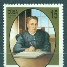 Sellos: CUBA 1998 THE 100TH ANNIVERSARY OF THE DEATH OF CAPTAIN ISABEL RUBIO DIAZ - FOUNDER OF MOBILE MILITA. Lote 241640775